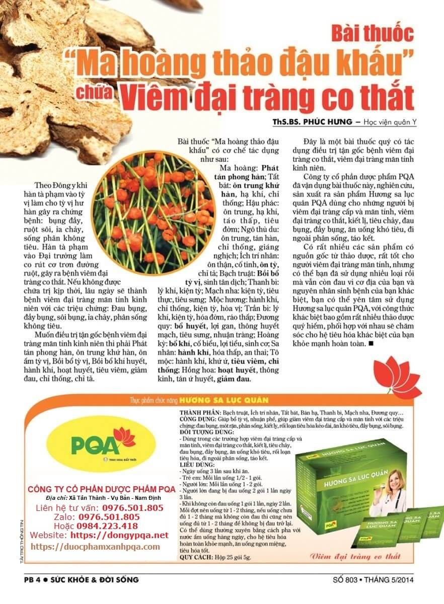 Hương Sa Lục Quân PQA trên báo Sức khỏe & đời sống